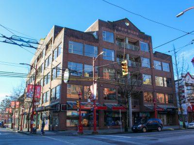 Vancouver Film School Building